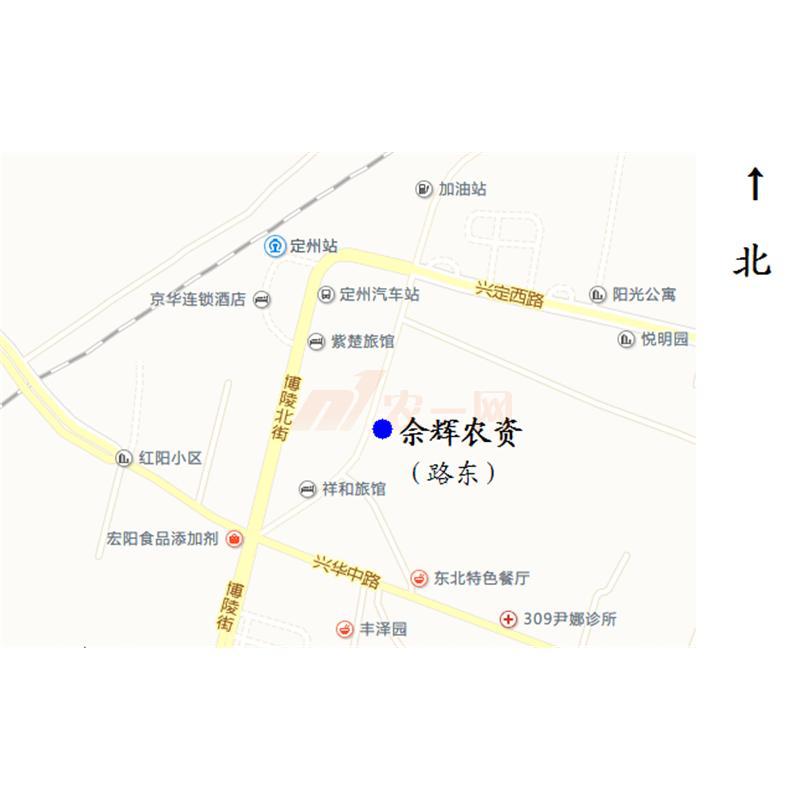 河北省定州市站