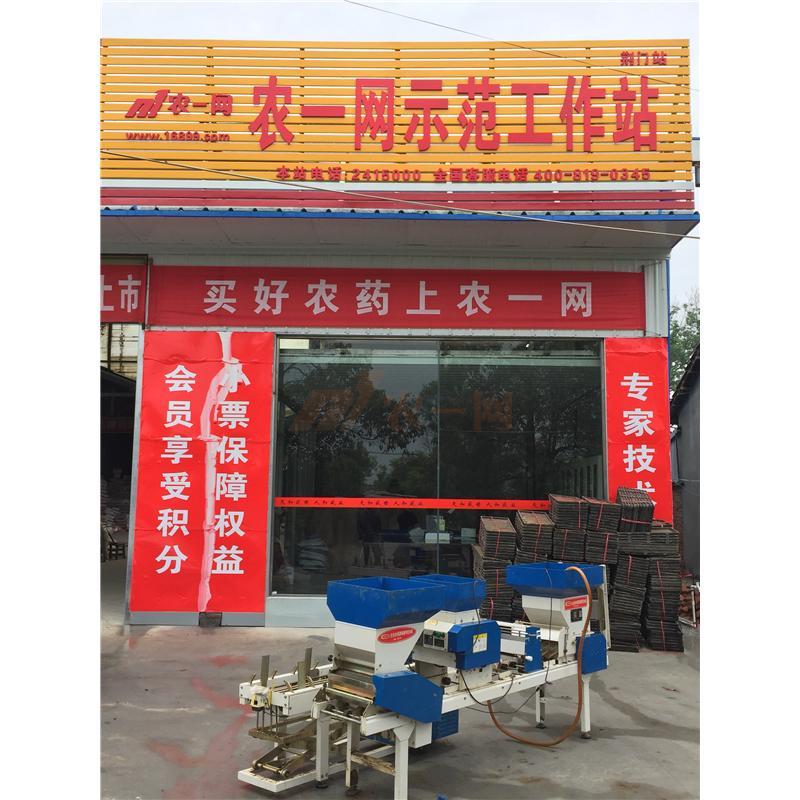 湖北省荆门市掇刀区